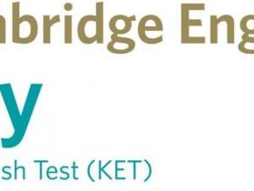KET考试2020改版说明及教材推荐