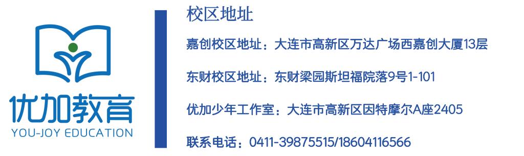 未命名_公众号配图(横版)_2019.01.30