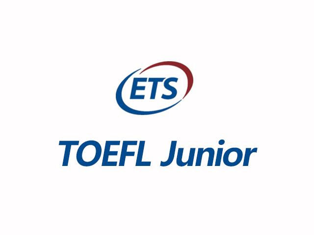 初中托福 TOEFL Junior考试介绍