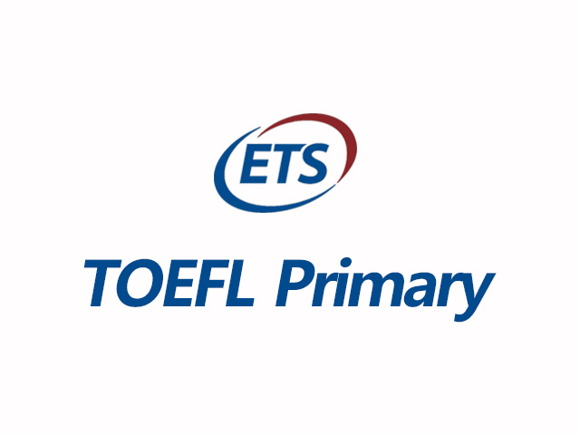 小学托福TOEFL Primary考试介绍